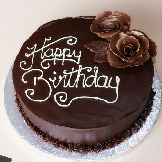 Chocolate Cake - 1KG